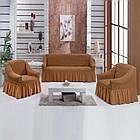 Натяжные чехлы на диван и 2 кресла,Турция с оборкой, фото 7