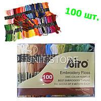 Набор ниток мулине 100 шт, мулине для вышивания, Цвета разные дмс МИКС. Нитки для вышивки крестом и рукоделия