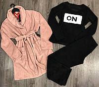 Теплый комплект домашней одежды,  халат+кофта+штаны.