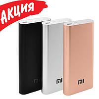 Универсальный мобильный PowerBank 20800mAh Xiaomi Mi, Портативное зарядное устройство для телефона Павербанк