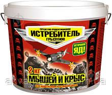 """""""Истребитель"""" родентицидное средство от  грызунов 2 кг"""