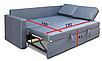 Прямой диван Аскольд 3-А Вика (раскладной), фото 3