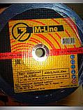 Круг 125*2,0 отрезной по металлу Запорожабразив, фото 2