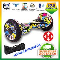 ГИРОСКУТЕР SMART BALANCE PREMIUM PRO10.5 дюймов Wheel Хип-ХопTaoTao APP автобаланс, гироборд Гіроскутер