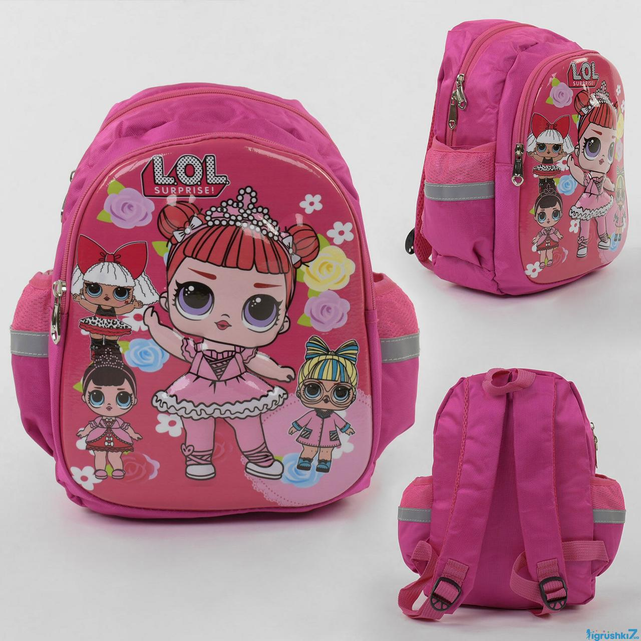 + Подарок Рюкзак школьный 1 отделение, 1 карман, мягкая спинка, 3D рисунок, в пакете