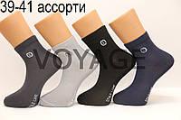 Мужские носки средние стрейчевые с хлопка SL КЛ 39-41 ассорти