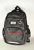 Школьный рюкзак Favor 18167-18 -черный