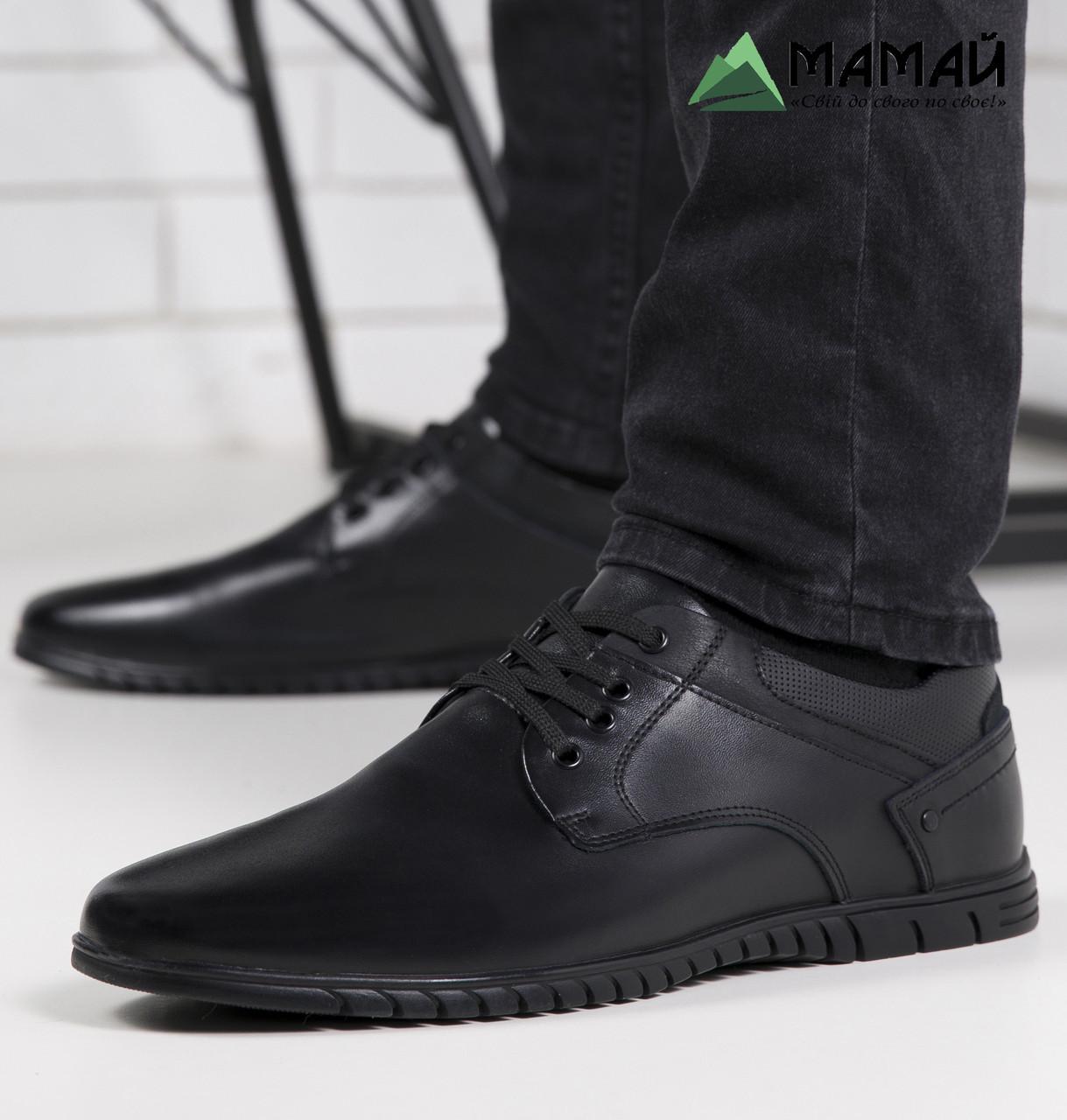 Туфлі чоловічі з Натуральної шкіри