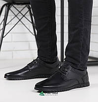Туфлі чоловічі з Натуральної шкіри, фото 2