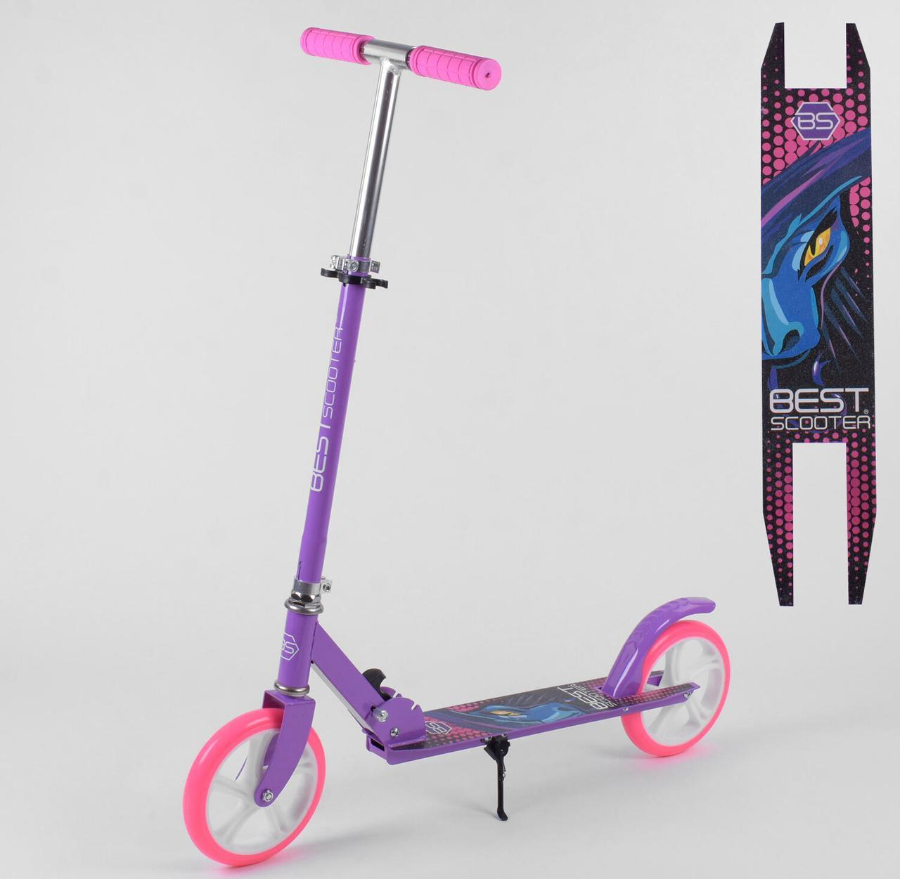 Самокат двухколесный Фиолетовый, колеса PU, d=20см, грипсы резиновые, длина доски 52см, ширина деки 10см