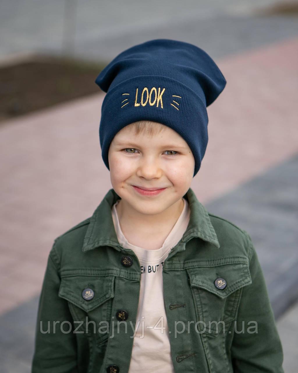 Трикотажна шапка на  х/б  підкладці р50-52 GLORY-KIDS код 3066