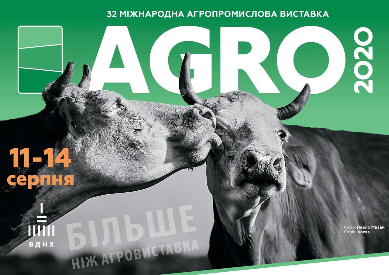 """ТОВ """"УКРВЕТ"""" запрошує на Міжнародну агропромислову виставку АГРО-2020"""