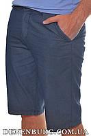 Шорты коттон мужские MUZZO 20-19035.5320 синие, фото 1
