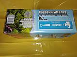 Соковыжималка СБ-1 с сальником ручная механическая кухонная , алюминиевая , Украина, фото 4