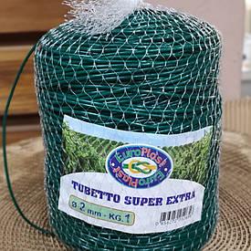 Кембрик - агрошнурок для подвязки растений, 2 мм (1 кг) длина 320 метров Super Extra Италия
