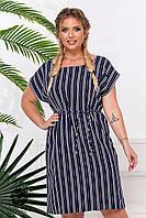 Летнее темно-синее платье в полоску. Модель 25646. Размеры 48/52, 54/58