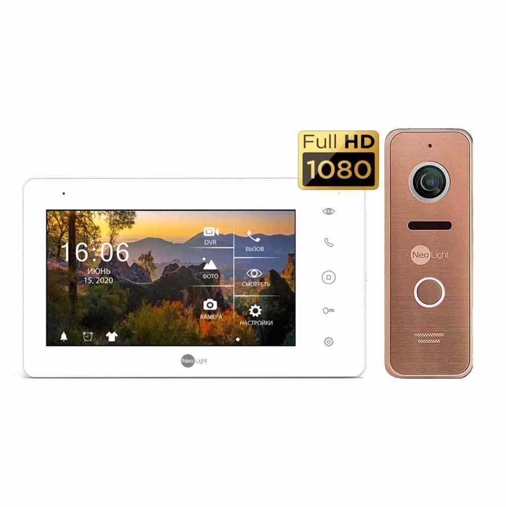 Комплект відеодомофона NeoLight NeoKIT Pro Bronze