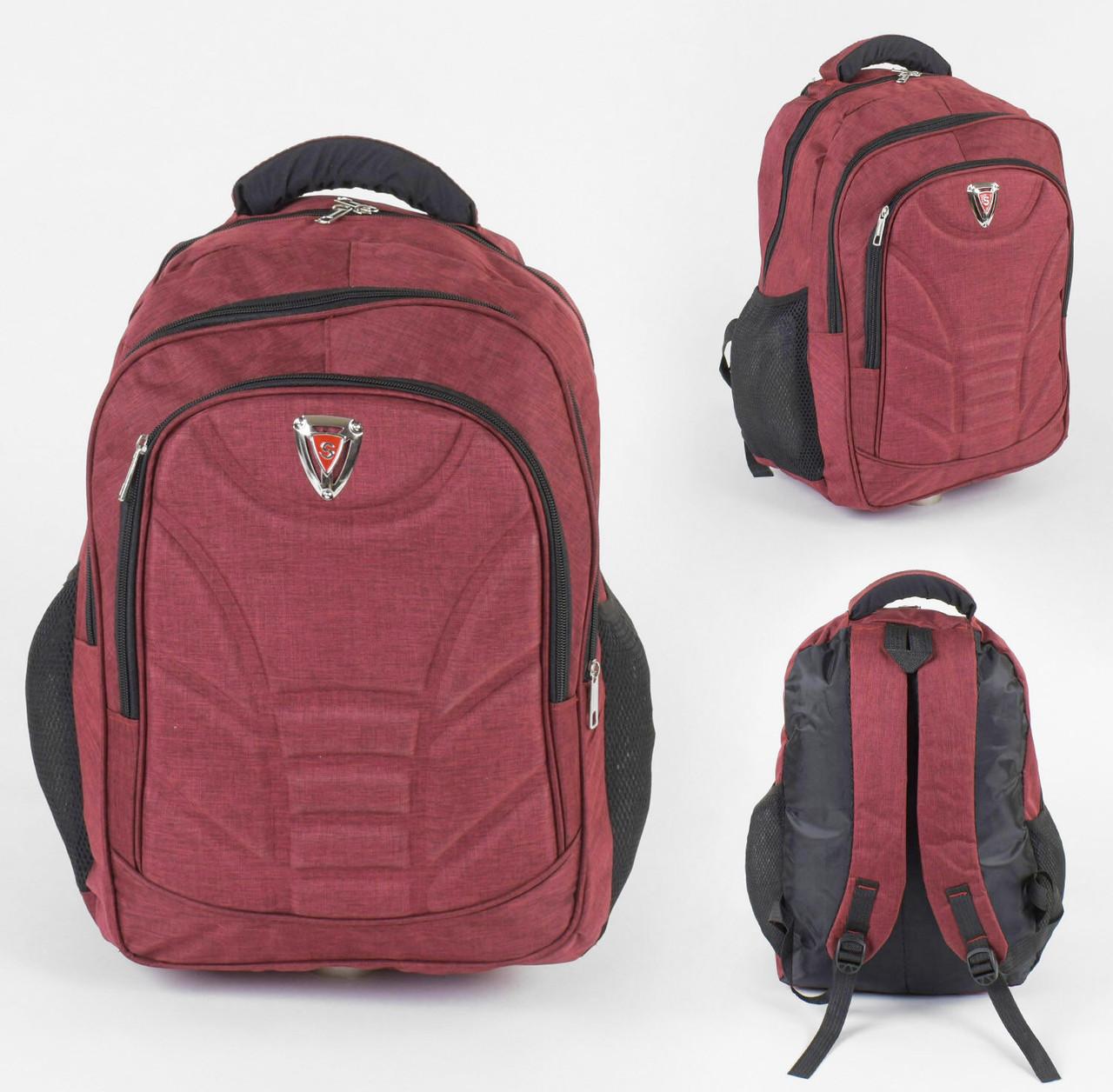 + Подарок Рюкзак 2 цвета, 1 отделение, 2 кармана, мягкая спинка, в пакете