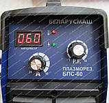 Плазморез Беларусмаш БПС-60 (60 Ампер, дисплей), фото 8