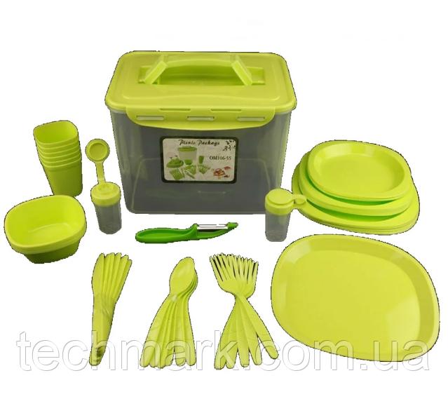 Столовый набор для пикника 55 предмета Picnic Package 55-ОМ
