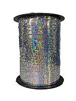 Лента декоративная Серебряная0,5см*150м галограмма