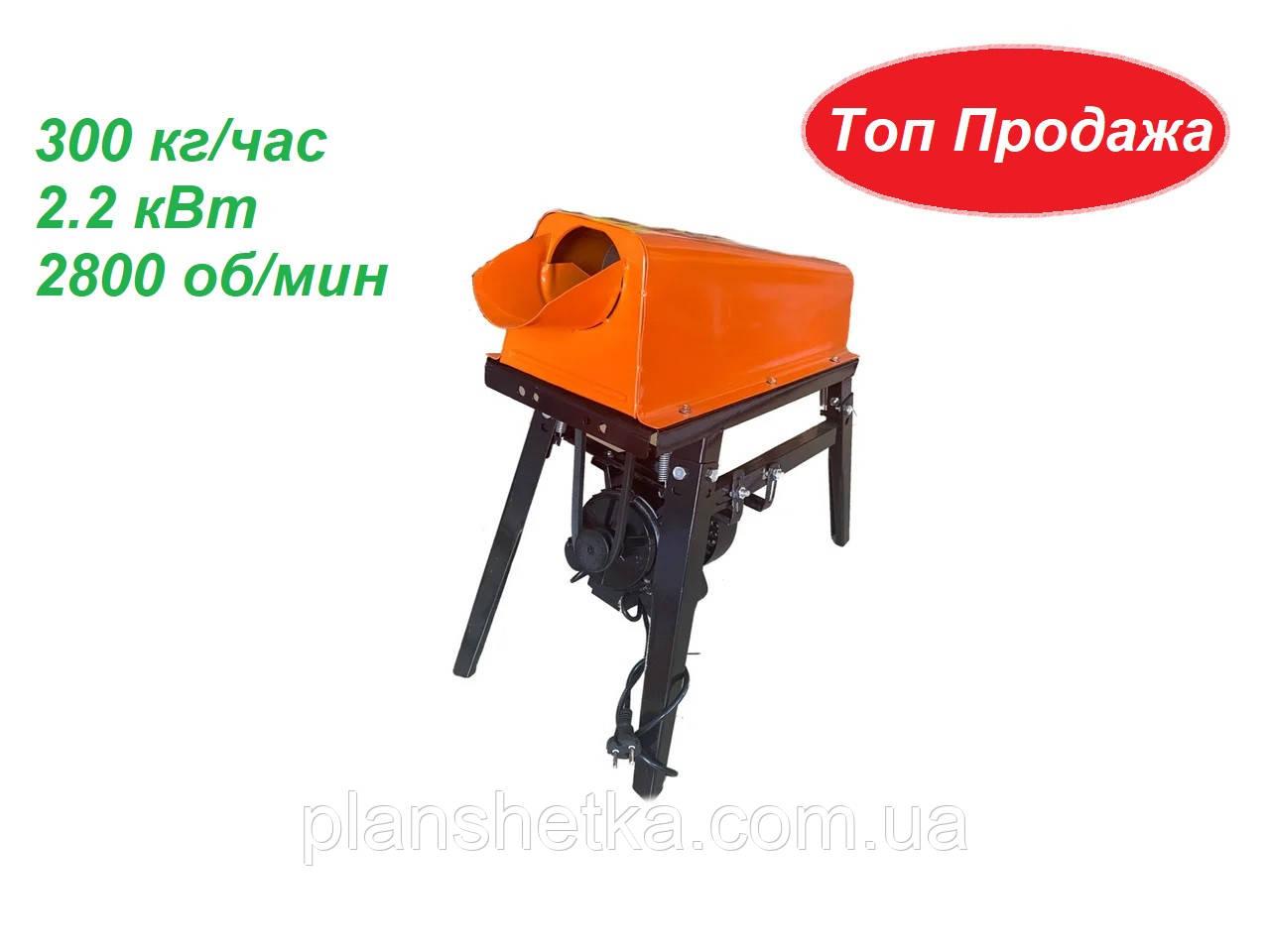 Кукурузолущилка електрична лущилка кукурудзи DY-002 (2,2 квт, 300 кг/год)