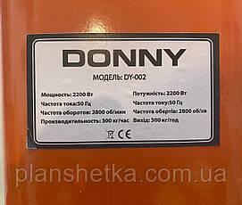 Кукурузолущилка електрична лущилка кукурудзи DY-002 (2,2 квт, 300 кг/год), фото 3