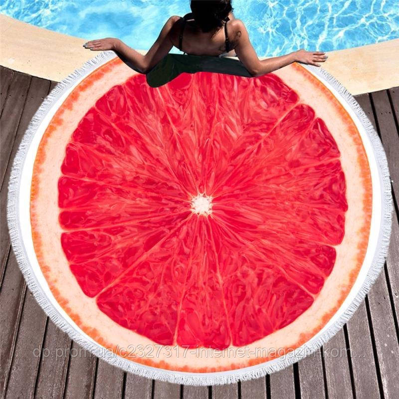 Пляжний килимок-рушник, підстилка кругла 150 см Грейпфрут