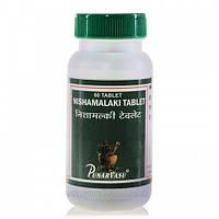 Нишаамалаки - імунітет, омолодження, діабет - 60 таб.