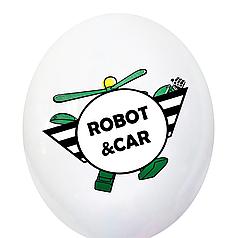 """0021 Шар 12"""" (30 см) Робот - машинка спасатель на белом (BelBal)*"""