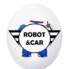 """0022 Шар 12"""" (30 см) Робот - машинка полицейский на белом (BelBal)"""