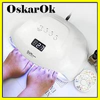 Настольная лампа для маникюра Sun X Plus 72вт ( UV LED ) Профессиональная для сушки ногтей