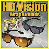 Антибликовые очки для водителей HD Vision Wrap Arounds 2шт.Очки антифары.Водительские очки солнцезащитные