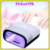 Лампа для маникюра, для сушки ногтей, гель-лака SUN 3 UV-LED 48W, Nail Lamp профессиональная, настольная