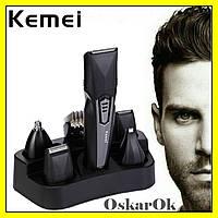 Машинка для стрижки волос Kemei KM-640 8в1 Триммер для бритья, Бритва мужская