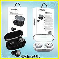Беспроводные Bluetooth ( Блютуз ) наушники Bose TWS 2 , Вакуумные наушники вкладыши с басами,с шумоподавлением