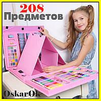 Набор для детского творчества в чемодане,набор канцелярских товаров,для рисования с мольбертом 208 предметов