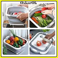 Универсальная разделочная доска 2 в 1 для мытья овощей.Складная доска-трансформер,доска-миска,chopper