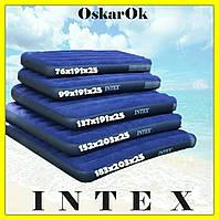 Надувной матрас (матрац) INTEX одноместный,76*191*25, надувная кровать, матрас в палатку, пляжный, для сна