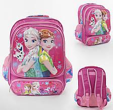 Рюкзак шкільний 3D рисунок, 2 відділення, 4 кишені, в пакеті