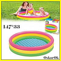 Детский надувной бассейн Intex 57422 147*33 см, бассейн с надувным дном для детей, для малышей, для дома, дачи