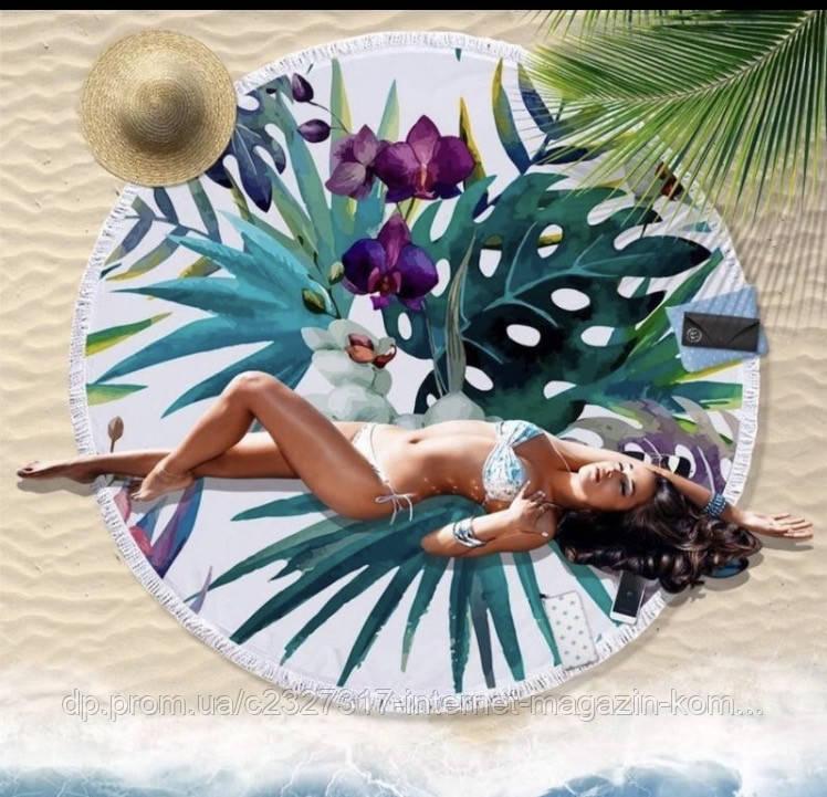 Пляжний килимок-рушник, підстилка кругла 150 см Орхідея