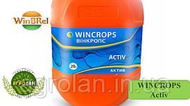 Вінкропс Аctiv від компанії WinBRel