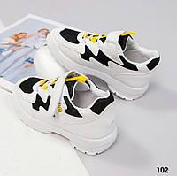 Детские кроссовки бело/черные