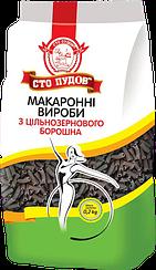 Макароны из цельнозерновой пшеницы  Сто Пудов™ (200 грамм)