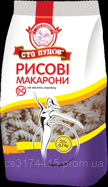 Макароны рисовые Сто Пудов™ (200 грамм)