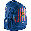 Рюкзак школьный Barcelona FC-261 Barca Fan 8 Kids 660 г 39х28х17 24 л