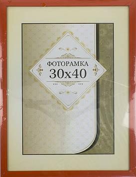 """Фоторамка """"DL"""" 30х40 №DL-61 помаранчевий(12)"""