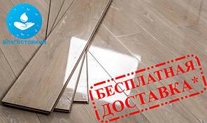 """Ламинат Öster Wald """"Дуб Мелон"""" лакированный влагостойкий 33 класс, Германия, 1,895 м.кв в пачке, фото 2"""
