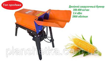 Кукурузолущилка электрическая лущилка кукурузы DY-004 (2,4 квт, 350 кг/ч) двойная, фото 2